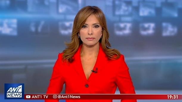 ANT1 NEWS 27-08-2019 ΣΤΙΣ 19:30