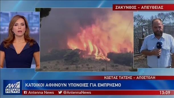 Ο ΑΝΤ1 στην Ζάκυνθο: τιτάνια η μάχη για την κατάσβεση της φωτιάς