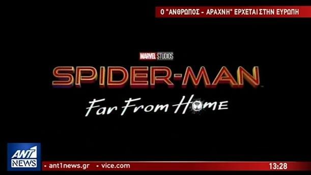 Νέα ταινία με πρωταγωνιστή τον Spiderman