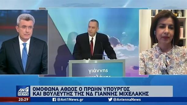 Ομόφωνα αθώος ο Γιάννης Μιχελάκης