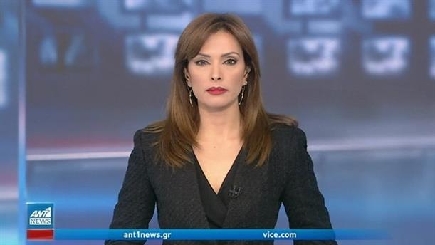 ANT1 NEWS 02/03/2021 ΣΤΙΣ 13:00
