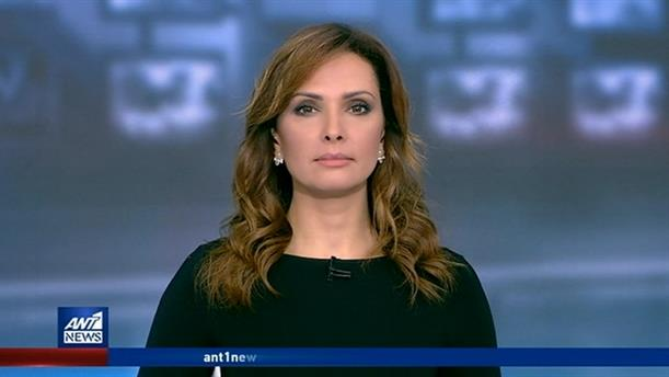 ANT1 NEWS 17-04-2020 ΣΤΙΣ 19:30