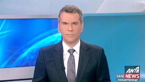 ANT1 News 24-10-2015 στις 13:00