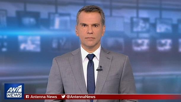 ANT1 NEWS 16-07-2019 ΣΤΙΣ 13:00