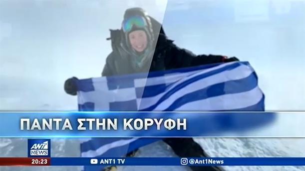 Στον ΑΝΤ1 η πρώτη Ελληνίδα που κατέκτησε την υψηλότερη κορυφή κάθε ηπείρου