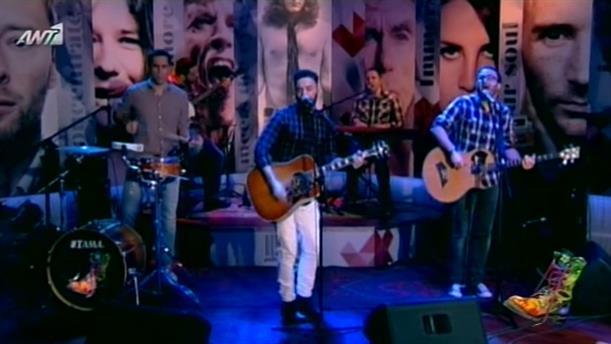 Ράδιο Αρβύλα – Onirama - 10/03/2014