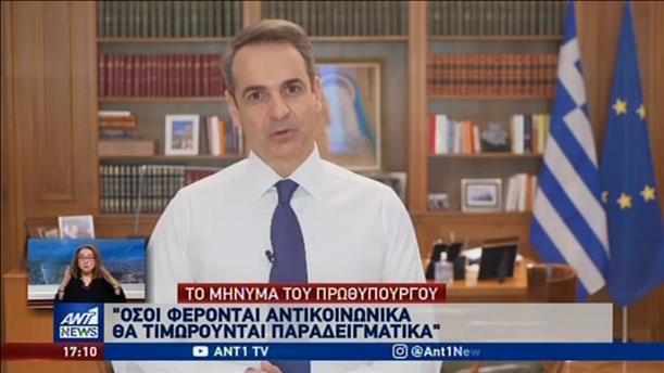 Διάγγελμα του Πρωθυπουργού για τον κορονοϊό