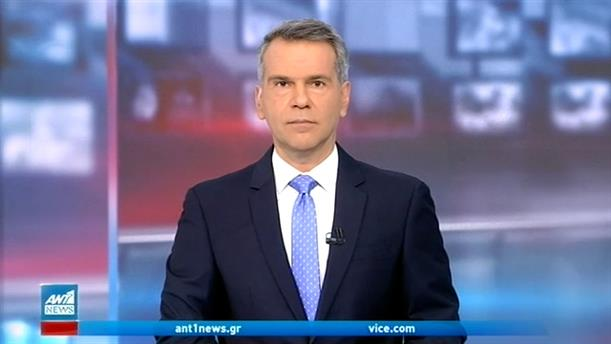 ANT1 NEWS 24-12-2020 ΣΤΙΣ 13:00