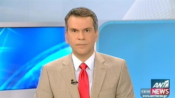 ANT1 News 05-12-2014 στις 13:00