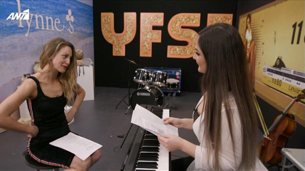 Your Face Sounds Familiar - Εύα Τσάχρα  - πρόβα - Επεισόδιο 4