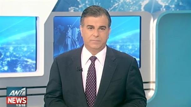 ANT1 News 04-05-2016 στις 13:00