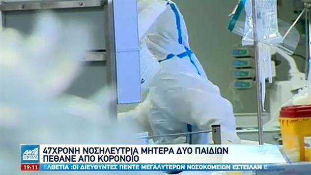 """Κορονοϊός: Συγκλονίζει το """"ημερολόγιο"""" που κρατούσε εκπαιδευτικός κατά τη νοσηλεία του"""