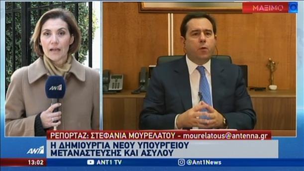 Ο Νότης Μηταράκης νέος Υπουργός Μεταναστευτικής Πολιτικής