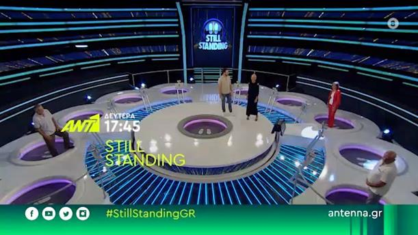 Still Standing - Δευτέρα 16/11