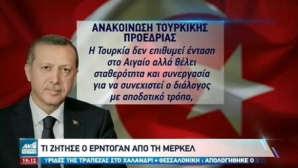 «Βόμβα» Μακρόν για την Τουρκία, εν μέσω νέων προκλήσεων