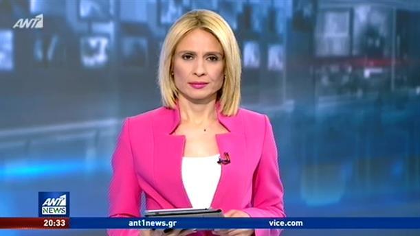 ANT1 NEWS 22-07-2020 ΣΤΙΣ 19:30