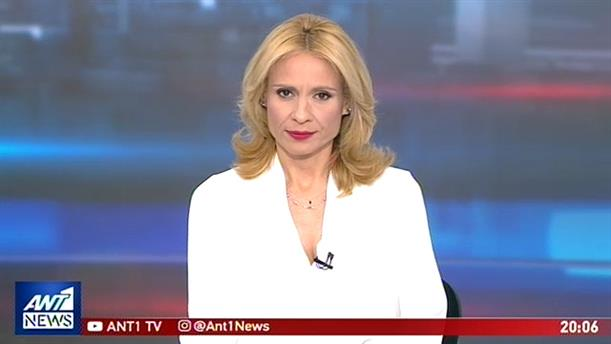 ANT1 NEWS 19-07-2019 ΣΤΙΣ 19:30