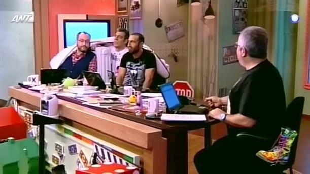 Ράδιο Αρβύλα - 04/02/2013
