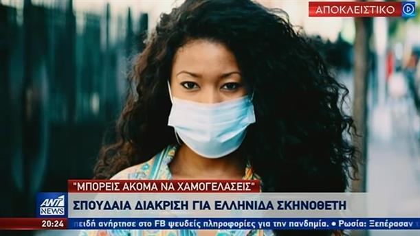 """Η Ναταλία Μπουγαδέλη στον ΑΝΤ1 για τη διαφημιστική καμπάνια που """"μάγεψε"""" τη Νέα Υόρκη"""