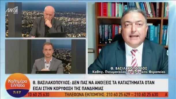 """Ο Θοδωρής Βασιλακόπουλος στην εκπομπή """"Καλημέρα Ελλάδα"""""""