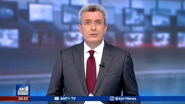 ANT1 NEWS 21-10-2019 ΣΤΙΣ 19:30