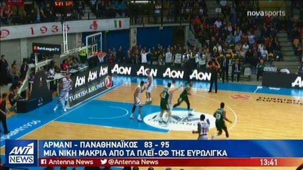 """""""Αγκαλιά"""" με την πρόκριση στα play-offs της Euroleague ο Παναθηναϊκός"""