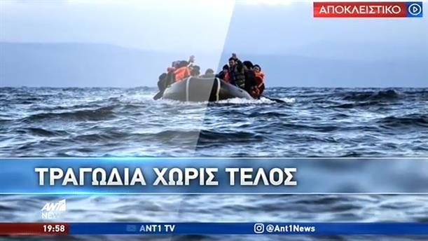 Οινούσσες: Συγκλονίζουν οι περιγραφές στον ΑΝΤ1 των διασωθέντων από το ναυάγιο