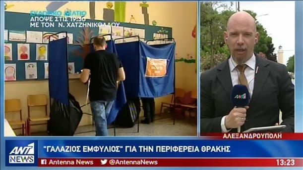 «Γαλάζιος εμφύλιος» στην Περιφέρεια Αν. Μακεδονίας – Θράκης