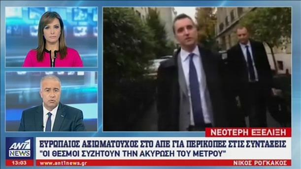 """Πολιτική """"θύελλα"""" μετά από δημοσίευμα του ΑΠΕ για ακύρωση της περικοπής των συντάξεων"""
