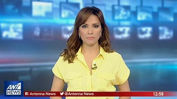 ANT1 NEWS 07-03-2019 ΣΤΙΣ 13:00