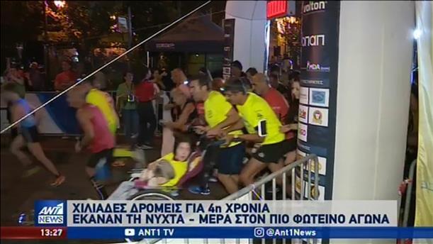 Χιλιάδες δρομείς στο Kallithea Night Run