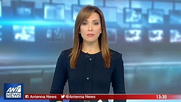 ANT1 NEWS 26-10-2018 ΣΤΙΣ 13:00