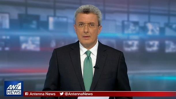 ANT1 NEWS 31-05-2019 ΣΤΙΣ 19:30