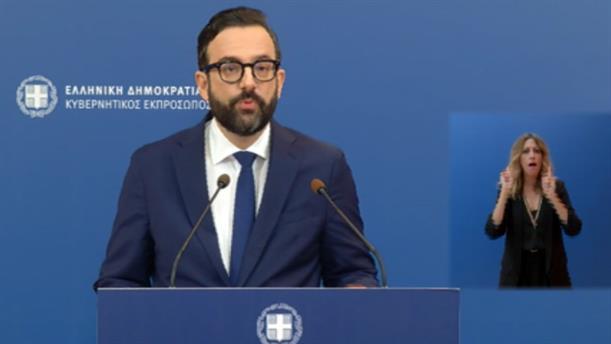 Ανασχηματισμός: η ανακοίνωση της νέας κυβέρνησης