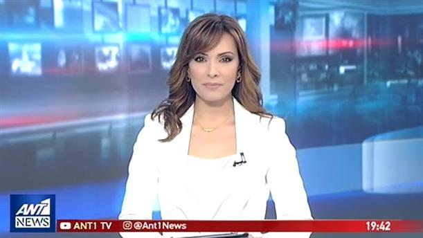 ANT1 NEWS 27-04-2019 ΣΤΙΣ 19:30