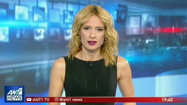 ANT1 NEWS 26-12-2018 ΣΤΙΣ 19:30