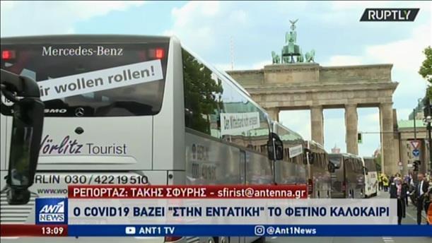 Απολύσεις και ανησυχία στον διεθνή τουρισμό