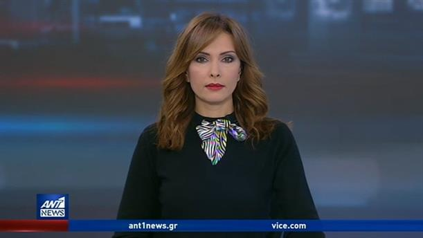 ANT1 NEWS 20-11-2019 ΣΤΙΣ 13:00