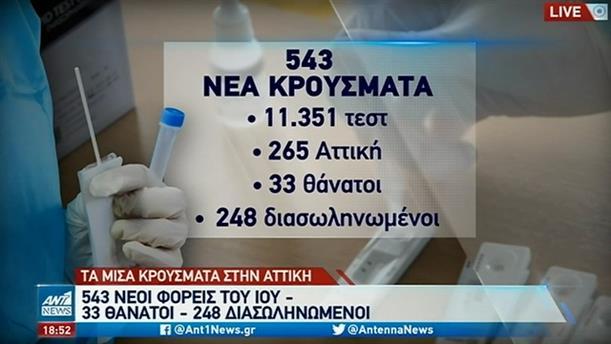 Ανησυχία για τους μη εμβολιασμένους υγειονομικούς υπαλλήλους