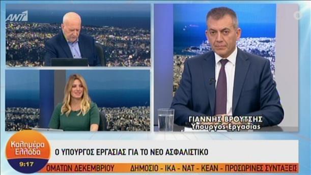 """Ο Υπουργός Εργασίας, Γ. Βρούτσης στην εκπομπή """"Καλημέρα Ελλάδα"""""""