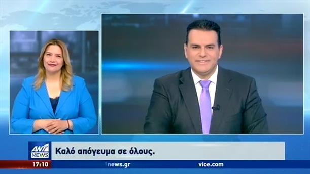 ANT1 NEWS 09-06-2020 ΣΤΗ ΝΟΗΜΑΤΙΚΗ