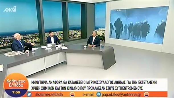 Γιώργος Πατούλης – ΚΑΛΗΜΕΡΑ ΕΛΛΑΔΑ – 21/01/2019