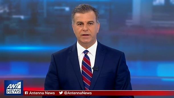 ANT1 NEWS 10-09-2019 ΣΤΙΣ 13:00