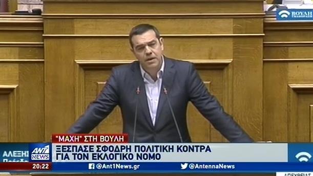 """""""Μάχη"""" στη Βουλή για τον εκλογικό νόμο"""