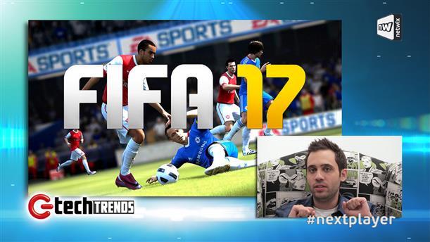 Next Player επ. 219: Forza VS Gran Turismo