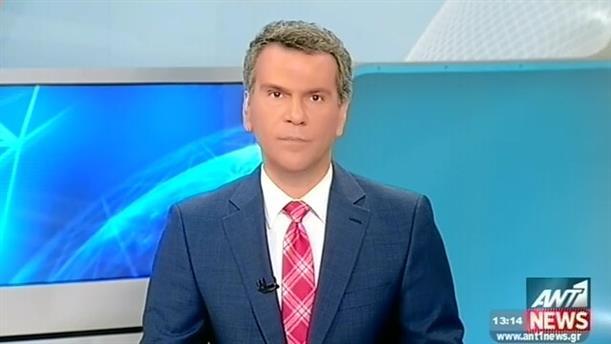 ANT1 News 24-07-2015 στις 13:00