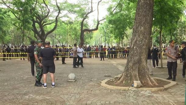 Έκρηξη σε πάρκο της Ινδονησίας