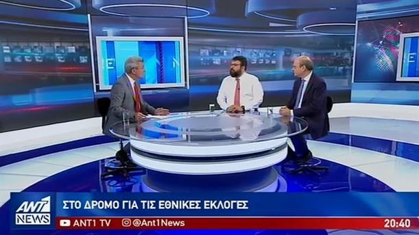 Βασιλειάδης – Χατζηδάκης στον ΑΝΤ1 για τις εκλογές