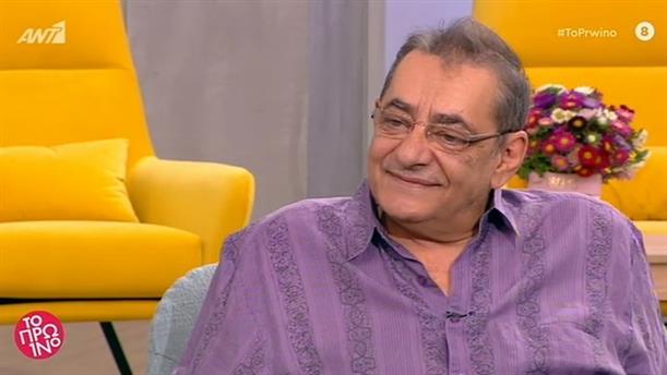 Αντώνης Καφετζόπουλος – Το Πρωινό – 17/10/2019
