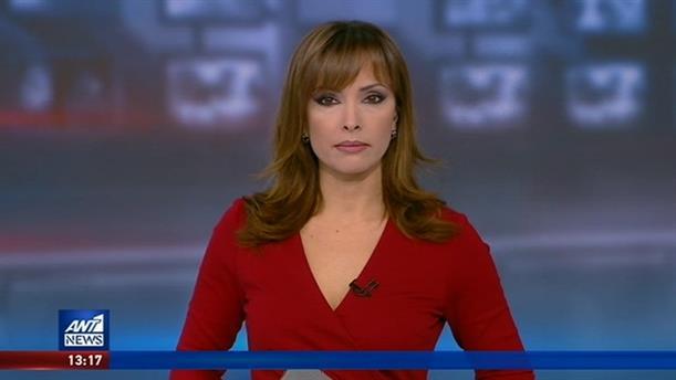 ANT1 NEWS 07-01-2020 ΣΤΙΣ 13:00